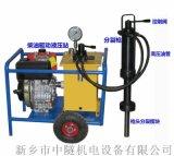 液压分裂机取代爆破开采大型劈裂机