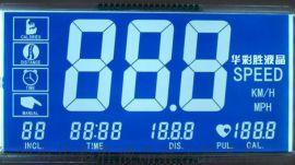 深圳跑步機LCD液晶屏