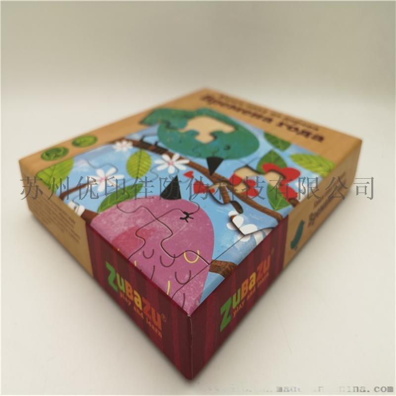 化妝品防僞包裝盒印刷製作 底紋鐳射標防僞包裝盒製作