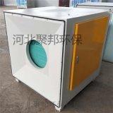 烤漆房环保设备生产厂家A活性炭环保箱