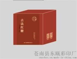 DO包装盒礼品盒纸箱 农产品包装盒h0001