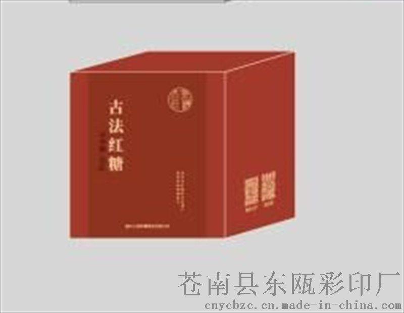 DO包裝盒禮品盒紙箱 農產品包裝盒h0001