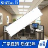300*1200LED平板燈 集成工程LED面板燈