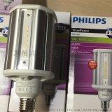 飛利浦led庭院燈25W33WE27草坪燈泡