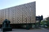 国际电影城幕墙铝单板