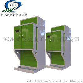 电加热工业锅炉导热油炉 30万大卡节能导热油炉