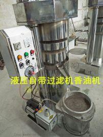 液压香油机, 8公斤液压榨油机厂家