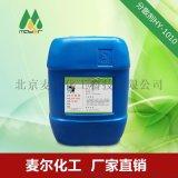 HY-1010水性涂料分散剂-炭黑分散剂厂家
