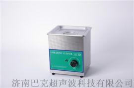 智能变频超声波清洗机实验室专用
