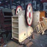 制石生产线中鄂式破碎机的操作与保养