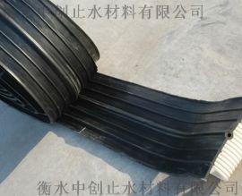 隧道施工缝天然中埋式橡胶止水带施工方法