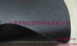 PVC夹网布 (KQD-A-228)