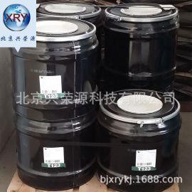 INCOT123英可原装镍粉加拿大进口镍粉超细镍粉