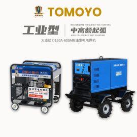 性能指标大泽动力400A柴油发电焊机