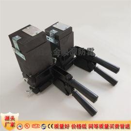 供应放热熔焊接模具 火泥熔焊接模具源头好货巨划算