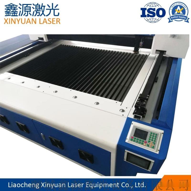 300W大功率高配小型金属非金属激光切割机