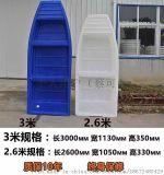 湖北卓远塑业厂价直销2-4米渔船
