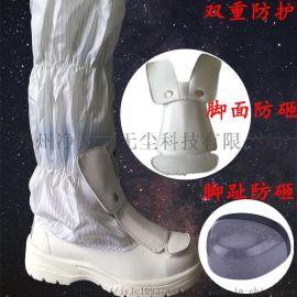 鋼頭防砸勞保鞋腳背安全鞋腳面腳趾雙防砸白色勞保鞋