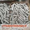 不锈钢筛网 304过滤筛网 席型网滤网