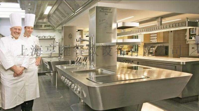西餐厨房设备**蒸烤箱
