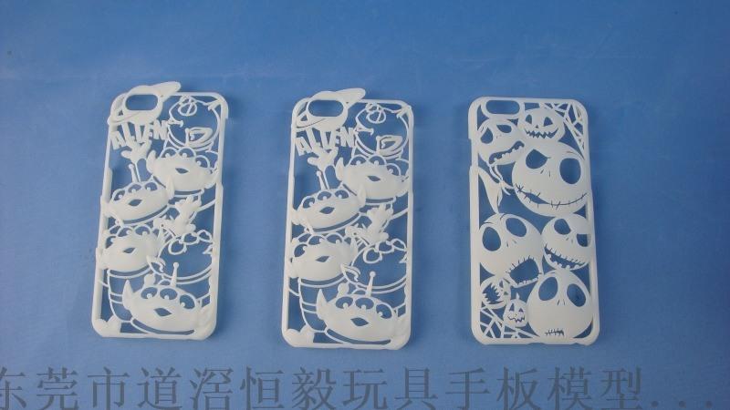 惠州三維掃描抄數繪圖設計公司,建模畫圖設計