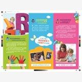 少儿英语培训高端广州幼儿英语领导品牌