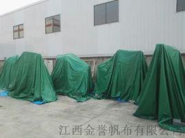 货场PVC盖布,货场PVC盖布 ,货场PVC盖布价格