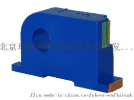 WBI021KB1霍尔电流传感器
