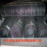 1.5针-3针遮阳网 农用大棚遮阳网 工地盖土网