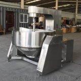火锅底料专用不锈钢材质行星搅拌夹层锅