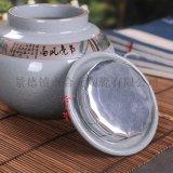 商務禮品陶瓷茶葉罐定製