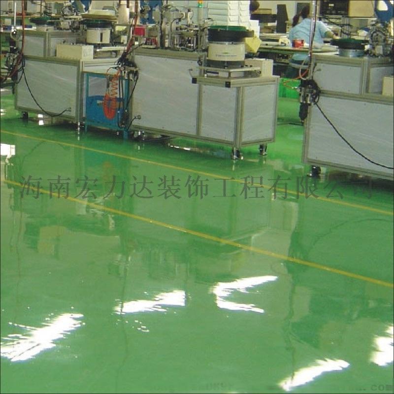 缩水甘油酯类环氧树脂,环氧地坪,海南宏利达