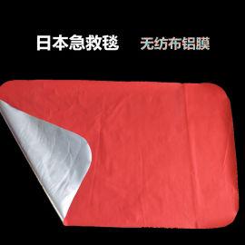 厂家供应无纺布铝膜急救毯
