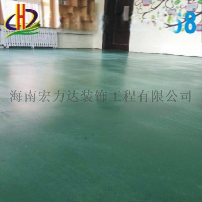 水泥自流平,水泥色,原生态地板,宏力达厂家直销