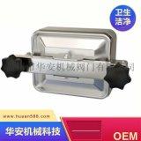 卫生级不锈钢304/316L快开人孔盖,常压人孔盖,发酵罐方形人孔盖,糖化盖
