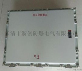 铸铝合金防爆接线端子箱300*400