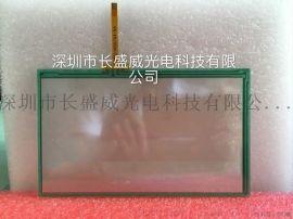 原厂代理7寸中控台用高端电阻屏 原装**