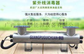广西桂林市紫外线消毒设备厂家直销