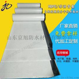 源頭廠家非瀝青基高分子自粘膠膜防水卷材