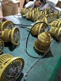 吊顶安装防爆灯/大功率100W防爆LED投光灯