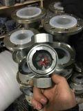 管道設備用水流指示器五里窯廠家車削加工SG擺板視鏡