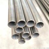 國標不鏽鋼管,304不鏽鋼盤管,衛浴產品