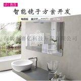 智慧鏡子方案歐式掛牆語音播報衛浴化妝鏡系統