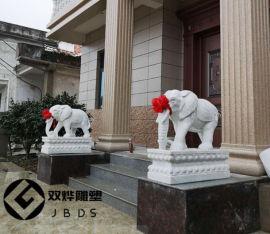 订购石刻大象石雕汉白玉门口摆放大象雕塑图片