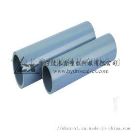 CPVC管材,PVC-C管,CPVC化工管