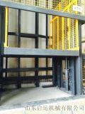 货运中心自动升降机定制马鞍山市仓储货梯启运专业定制