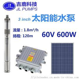 太阳能光伏水泵直流深井泵农业灌溉抽水泵