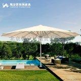 超大型戶外餐飲停車場聚會直徑7米遮陽擎天傘