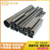 佛山優質不鏽鋼裝飾管生產廠家現貨304不鏽鋼裝飾管