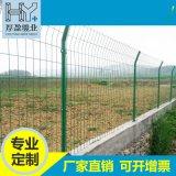 隔離圍欄鐵絲網 雙邊絲護欄網 鐵路護欄網 圈地圍網